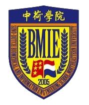 logo-BMIE